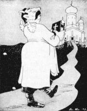 180px-stalin_church_1939.jpg
